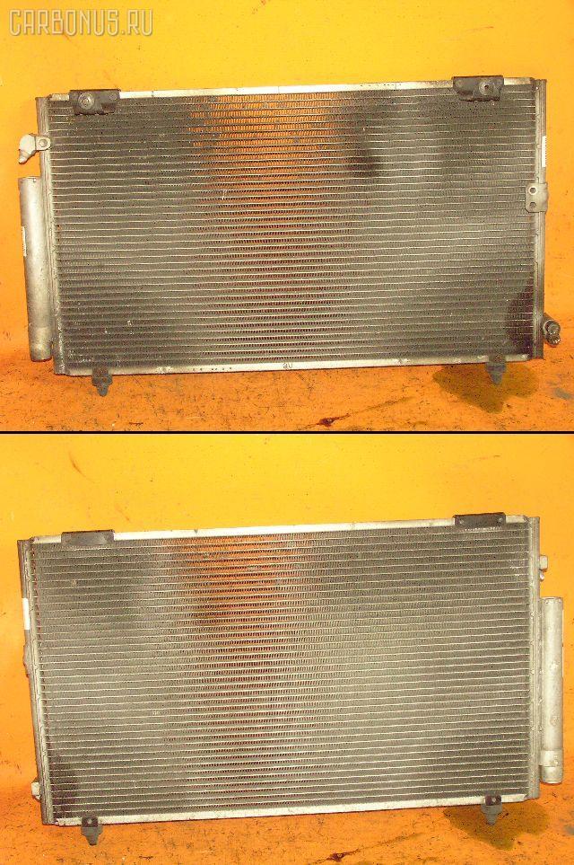 Радиатор кондиционера TOYOTA VISTA ARDEO ZZV50G 1ZZ-FE. Фото 9