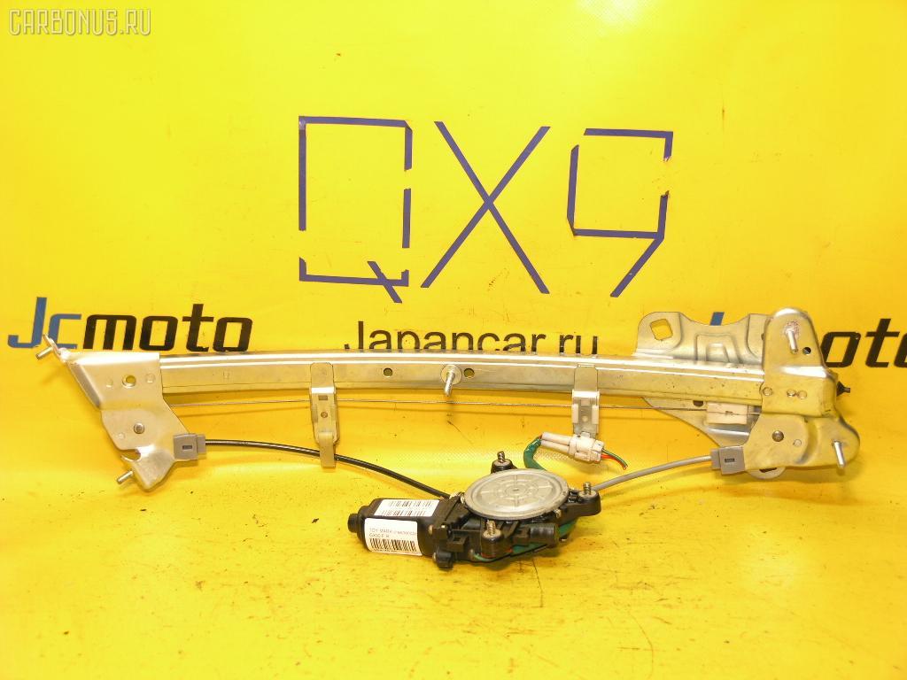 Стеклоподъемный механизм TOYOTA MARK II GX90. Фото 2