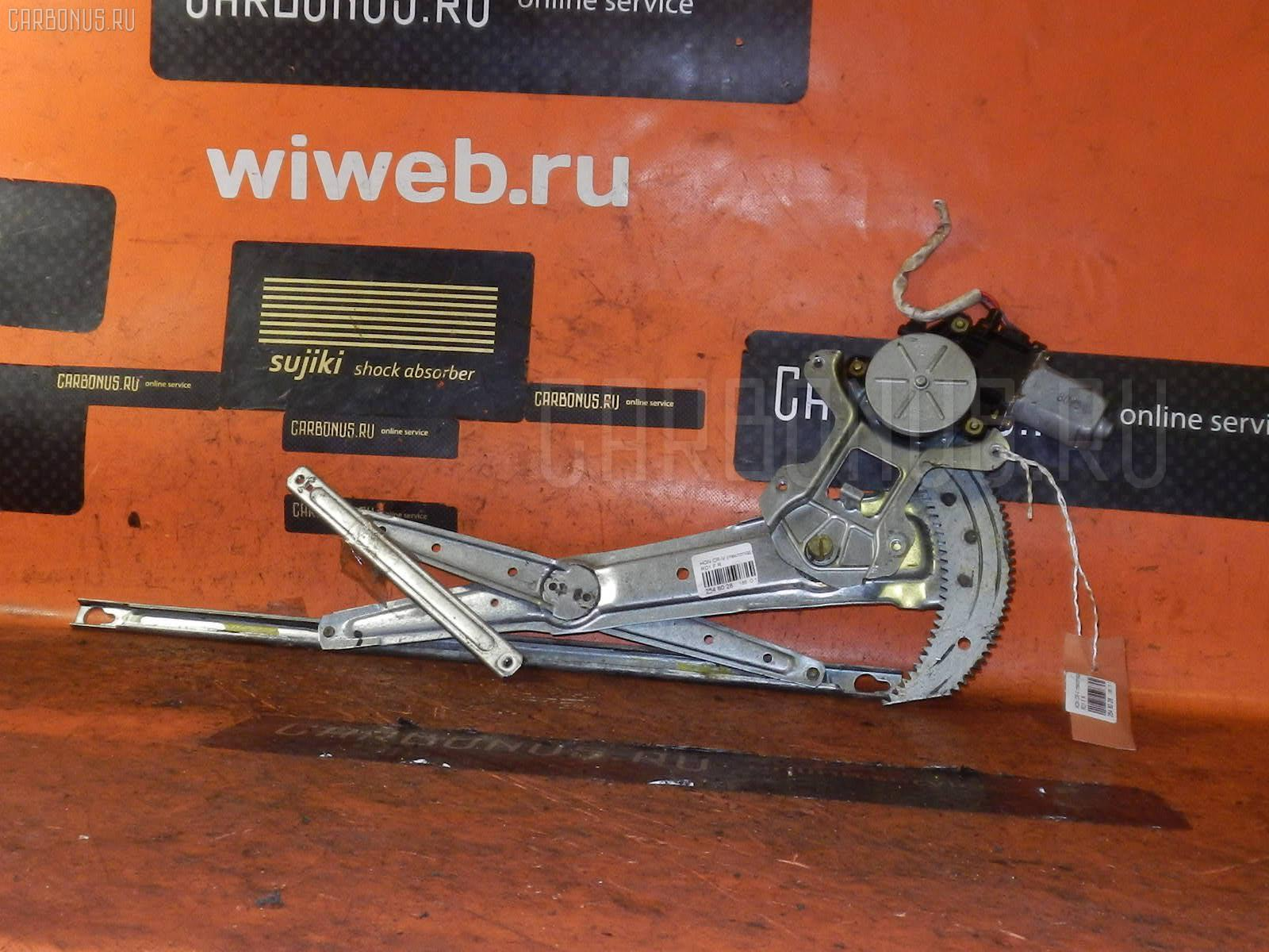 Стеклоподъемный механизм HONDA CR-V RD1. Фото 7