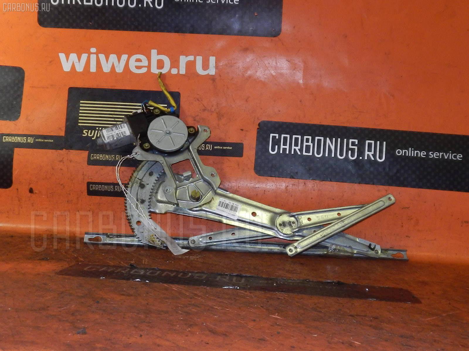 Стеклоподъемный механизм HONDA CR-V RD1. Фото 10