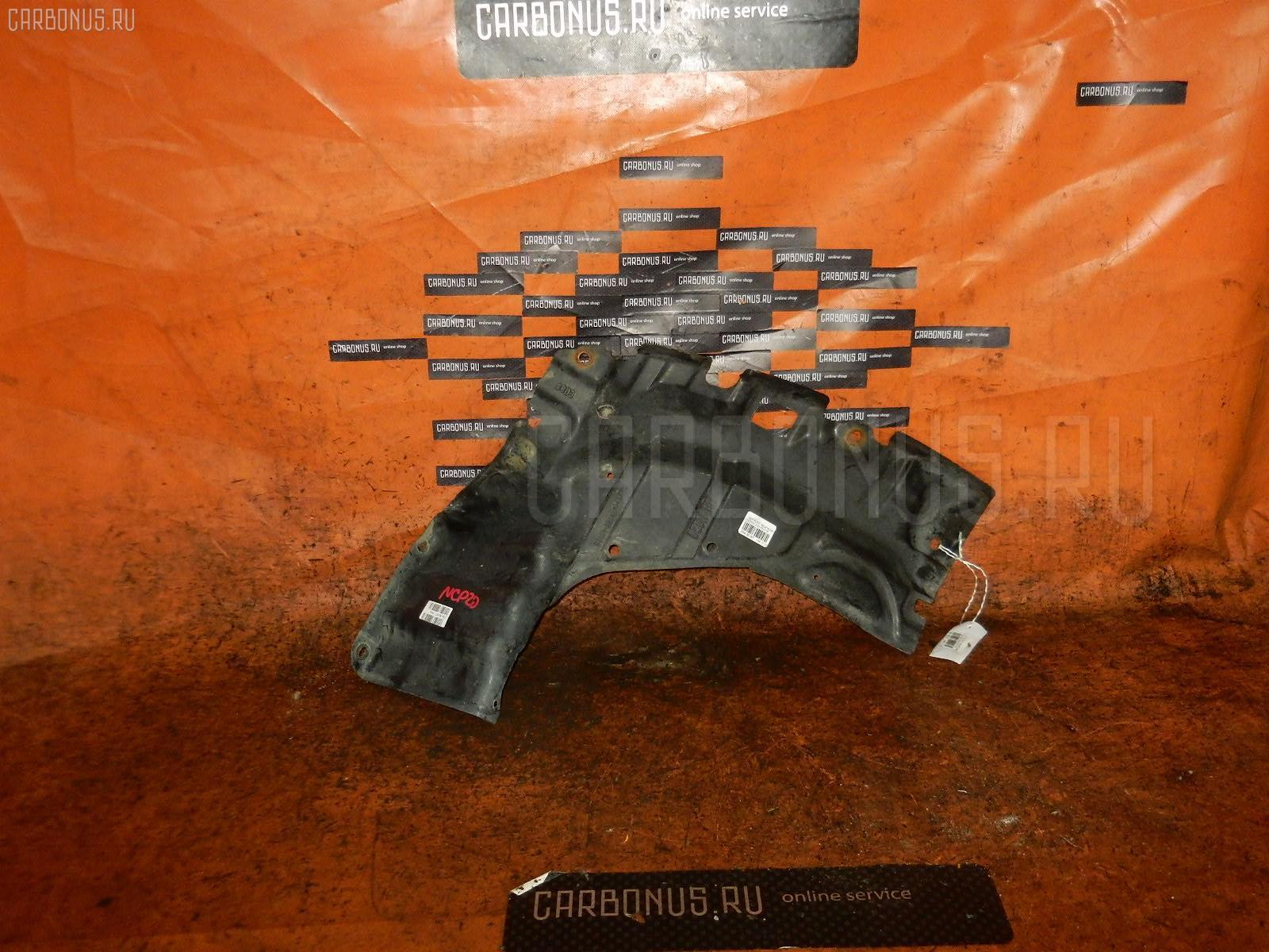 Защита двигателя TOYOTA PLATZ NCP12 1NZ-FE. Фото 5