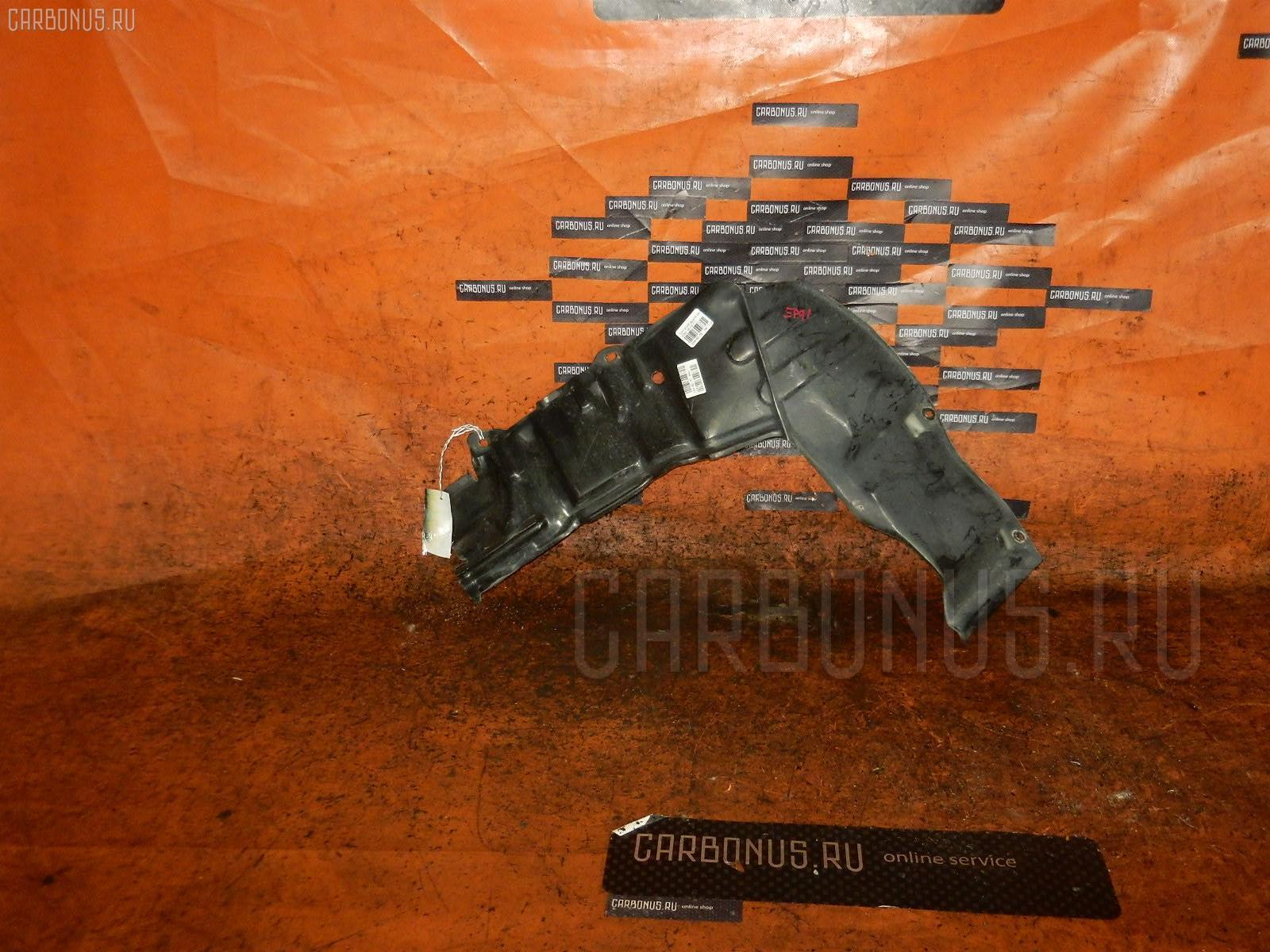 Защита двигателя TOYOTA STARLET EP91 4E-FE Фото 1