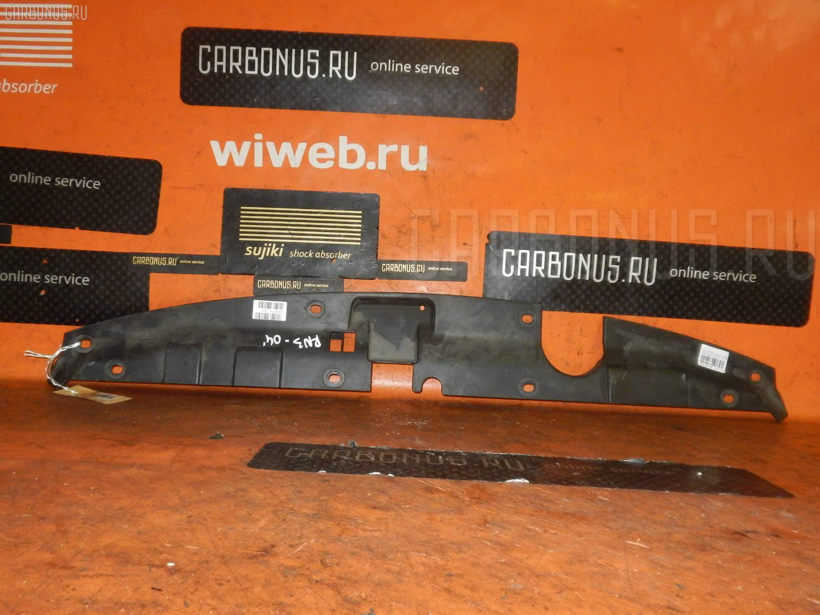 Защита замка капота 71123-S7A-J0-M1 на Honda Stream RN3 K20A Фото 1