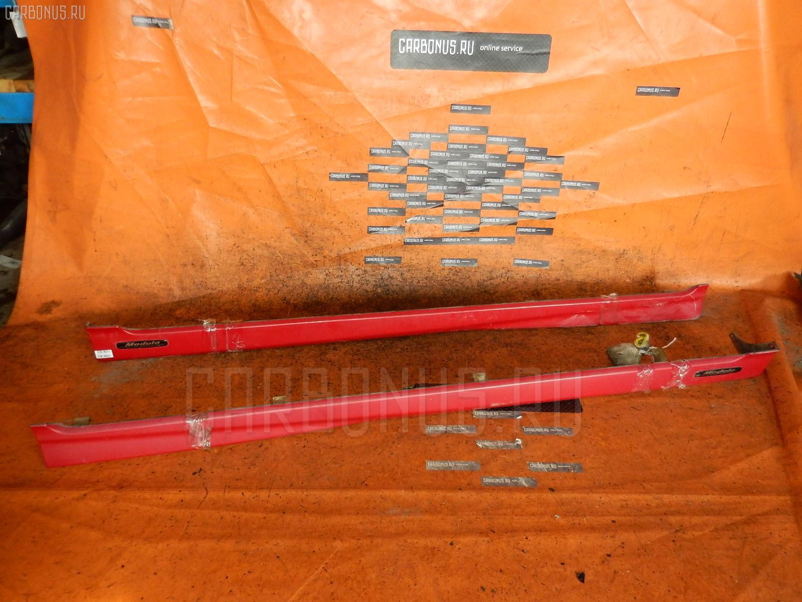 Порог кузова пластиковый ( обвес ) HONDA FIT GD1. Фото 4