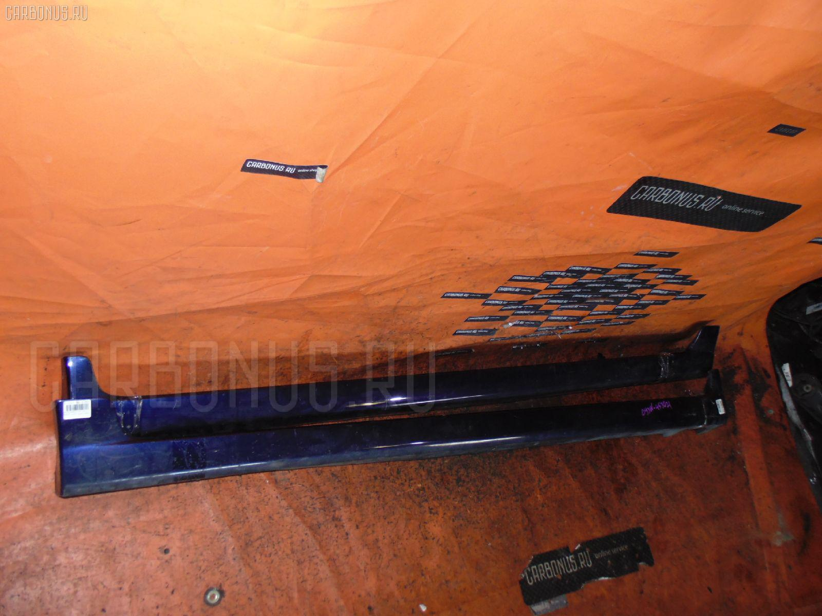 Порог кузова пластиковый ( обвес ) MAZDA DEMIO DY3W. Фото 1
