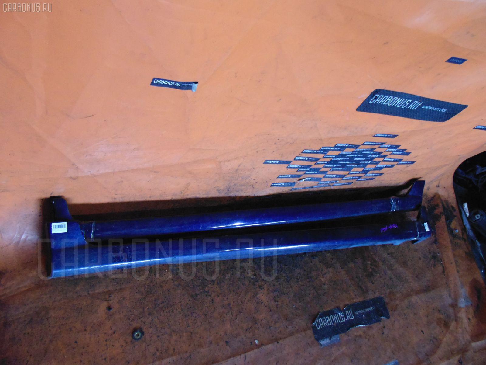 Порог кузова пластиковый ( обвес ) MAZDA DEMIO DY3W. Фото 2