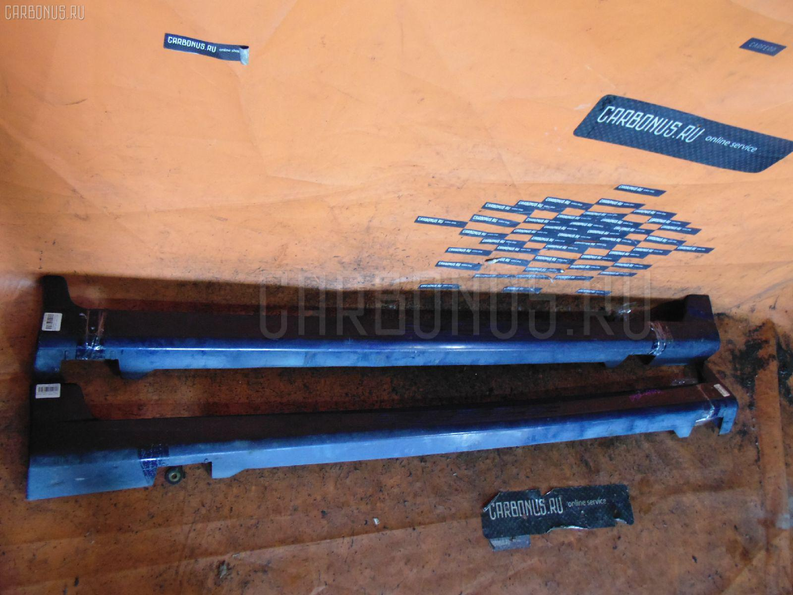 Порог кузова пластиковый ( обвес ) MAZDA DEMIO DY3W. Фото 3