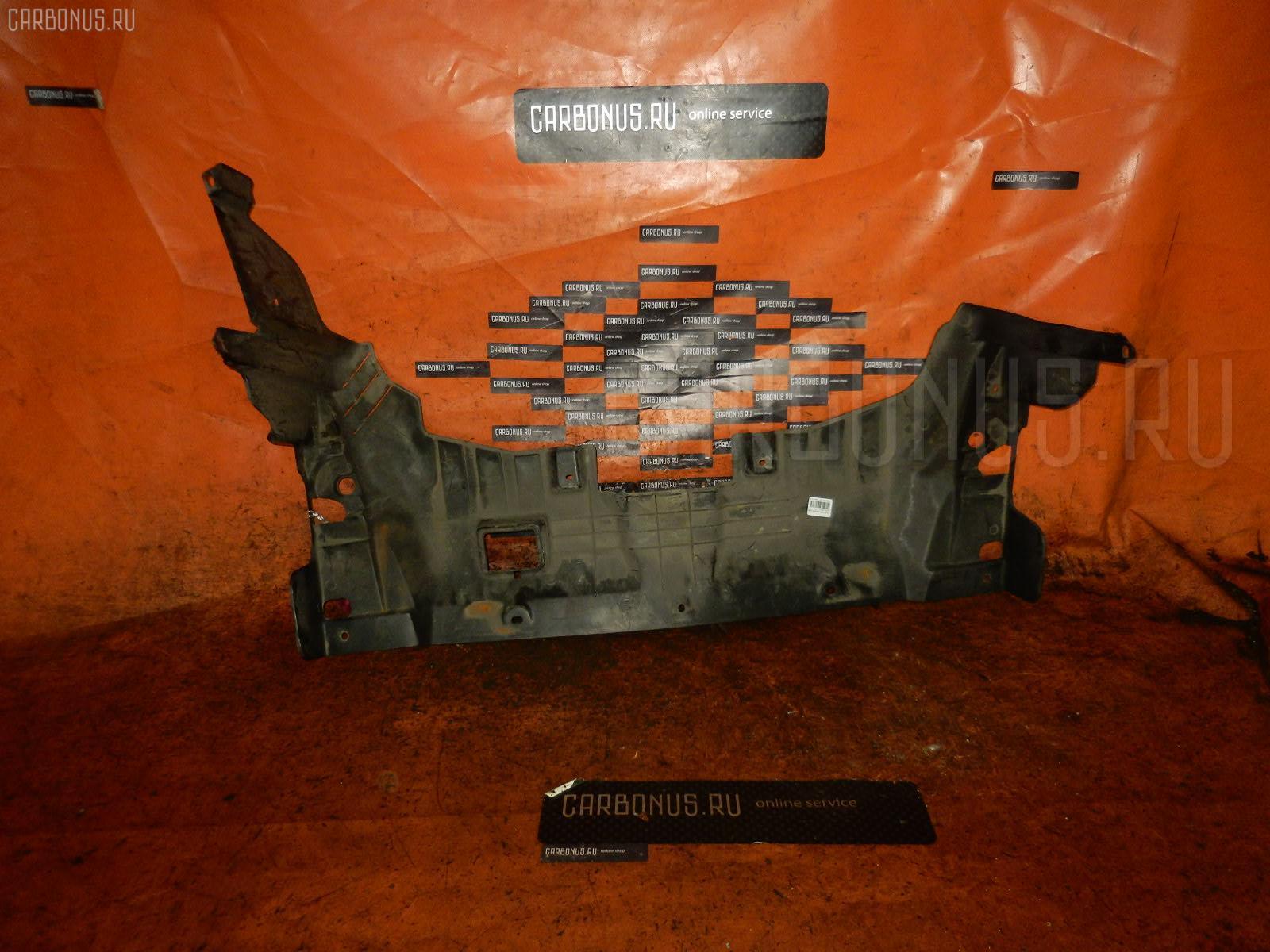 Защита двигателя HONDA INSPIRE UA4 J25A. Фото 1