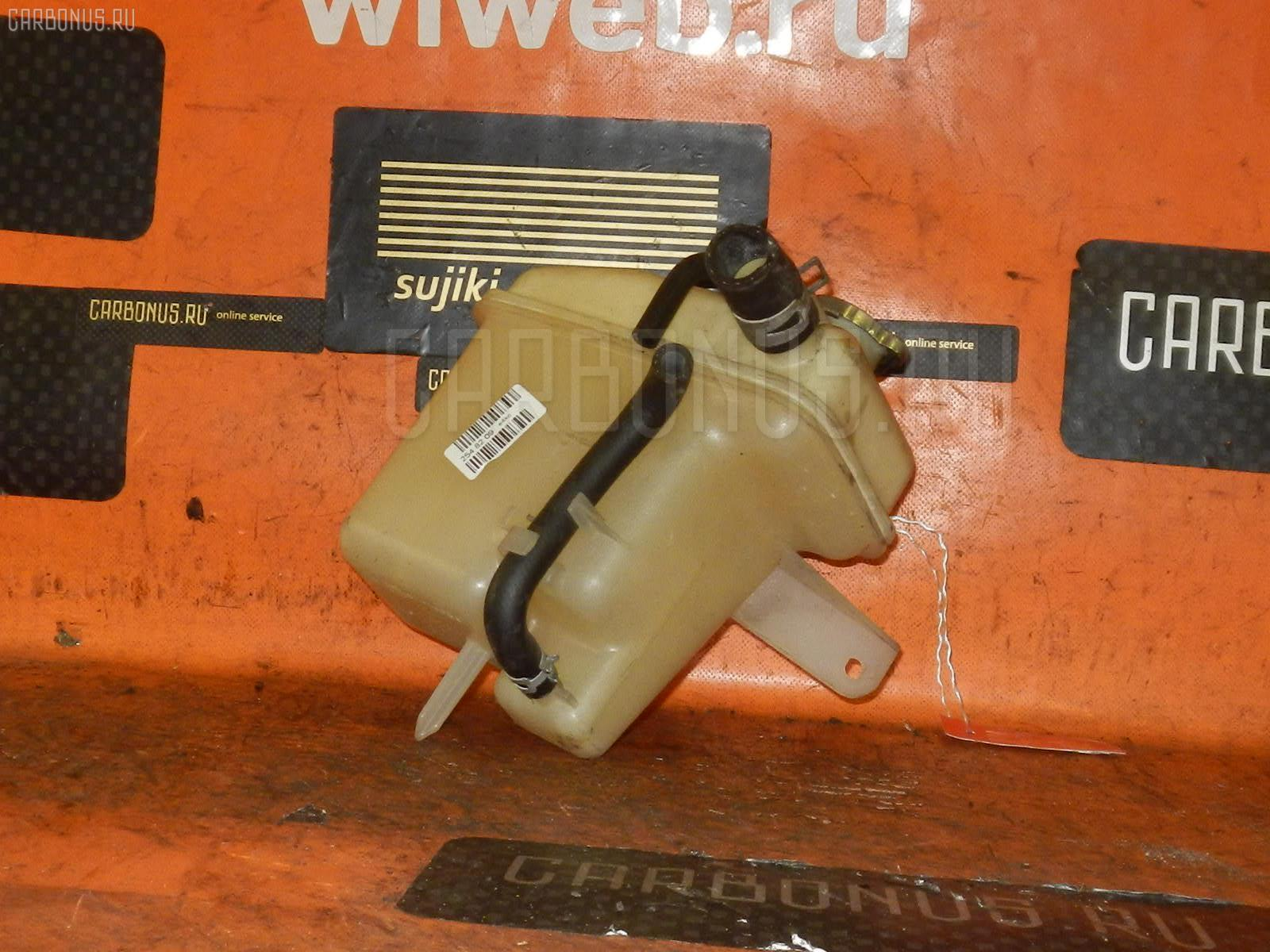 Бачок расширительный MAZDA MPV LWEW FS. Фото 1