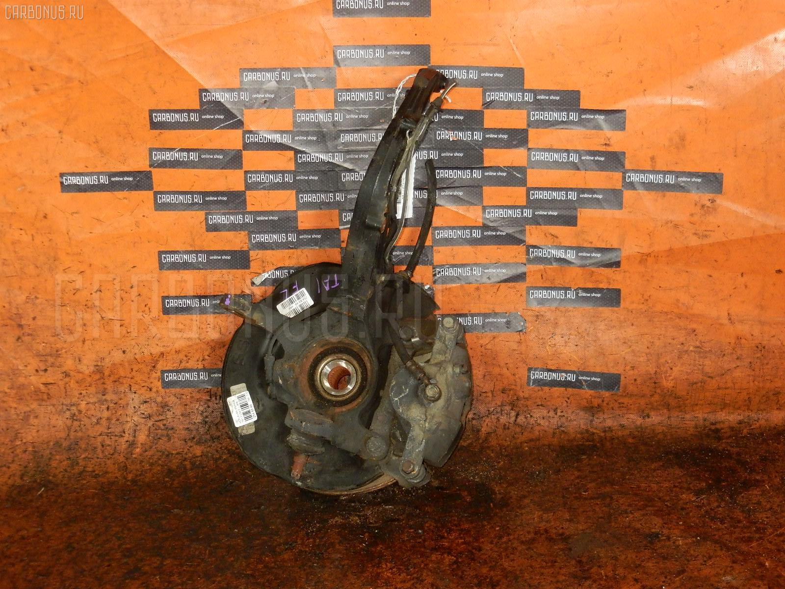 Ступица HONDA AVANCIER TA1 F23A. Фото 1