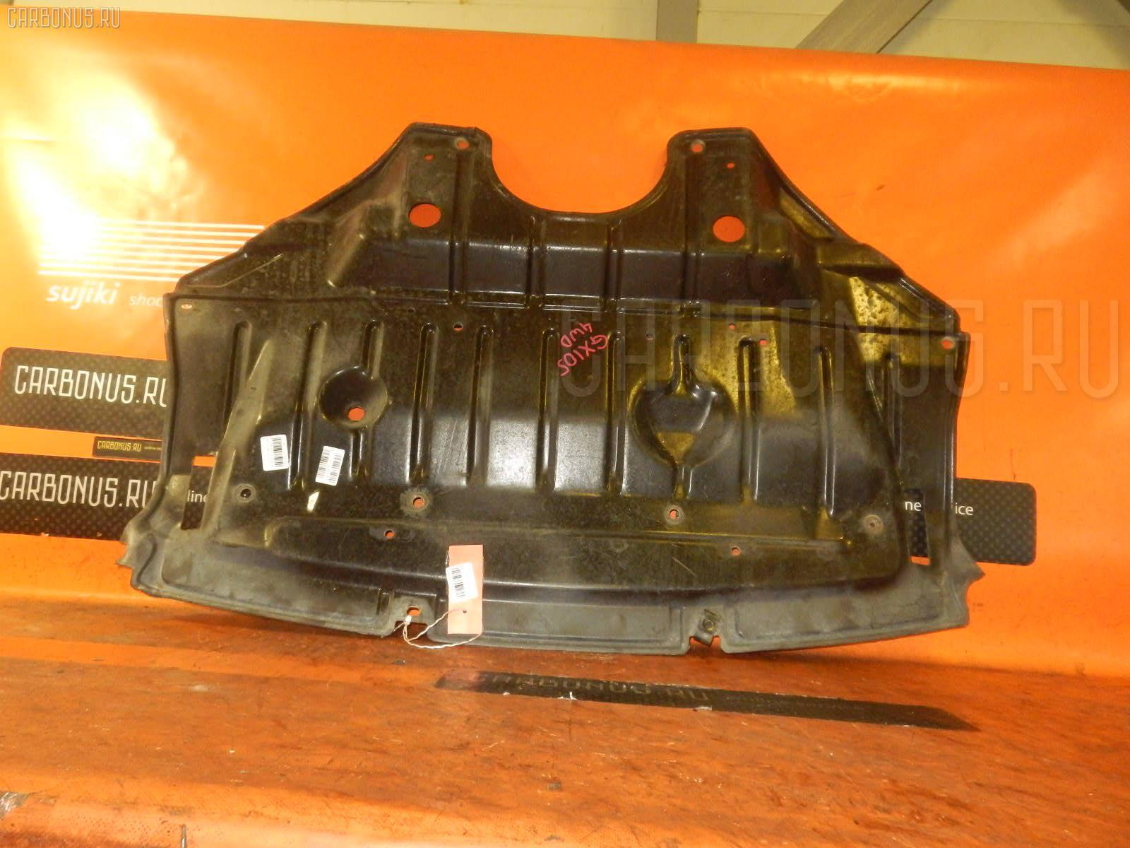 Защита двигателя TOYOTA MARK II JZX105 1JZ-GE. Фото 3