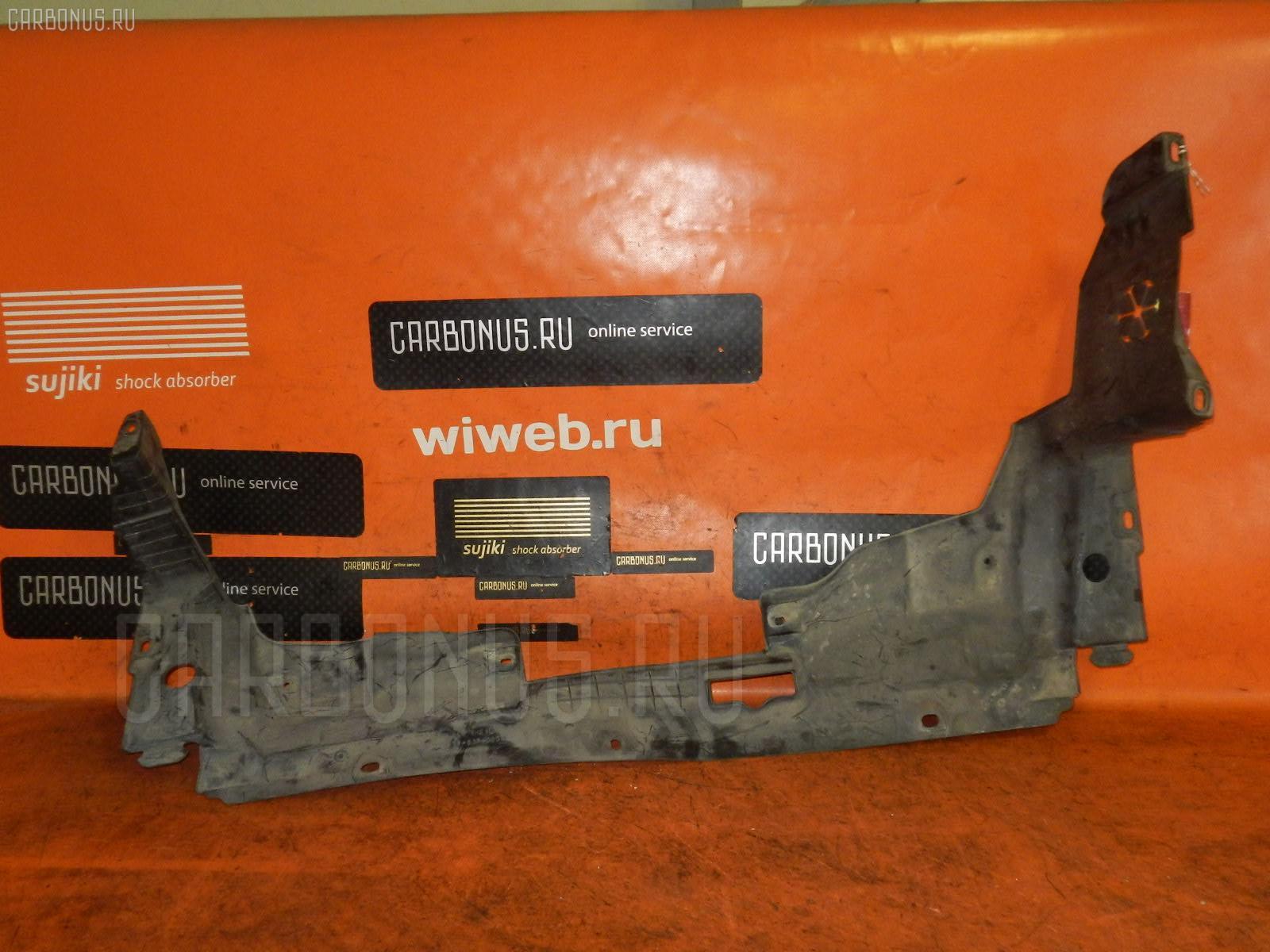 Защита двигателя HONDA ACCORD WAGON CF6 F23A. Фото 2