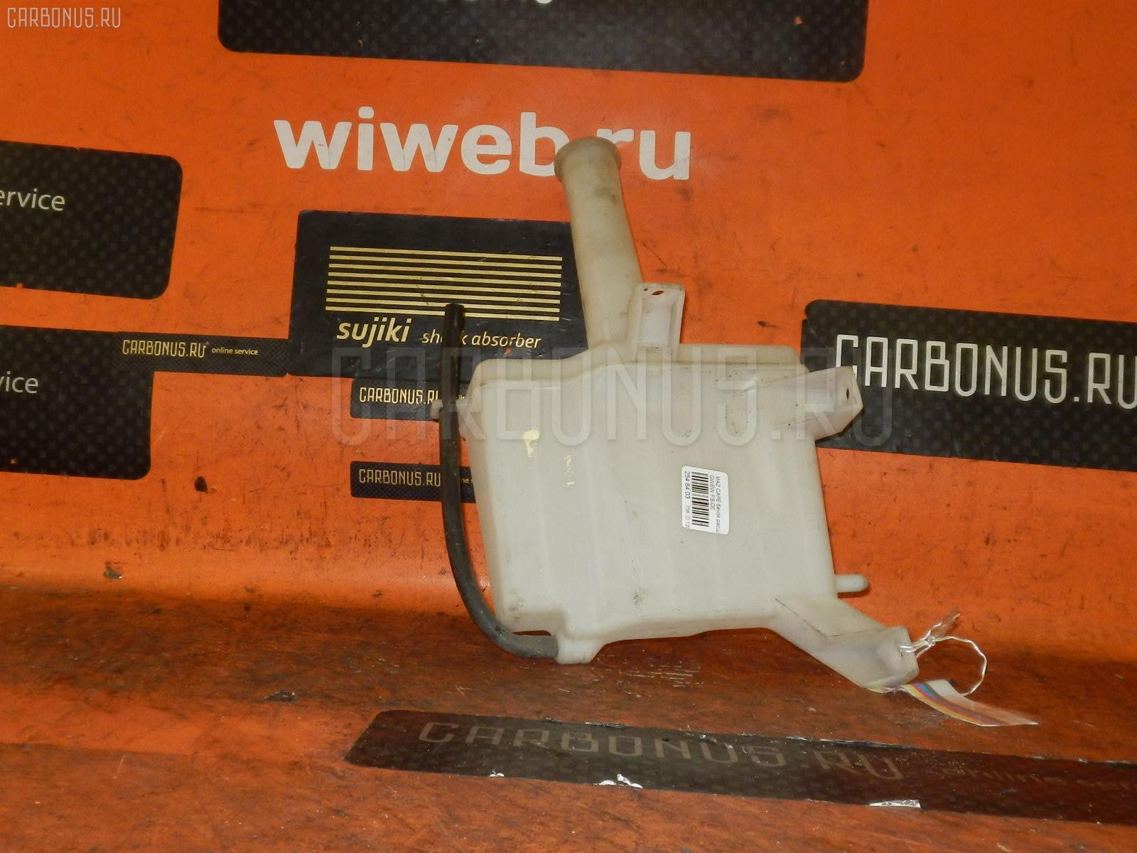 Бачок расширительный MAZDA CAPELLA WAGON GWEW FS-DE. Фото 1