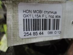 Ступица Honda Mobilio spike GK1 L15A Фото 7