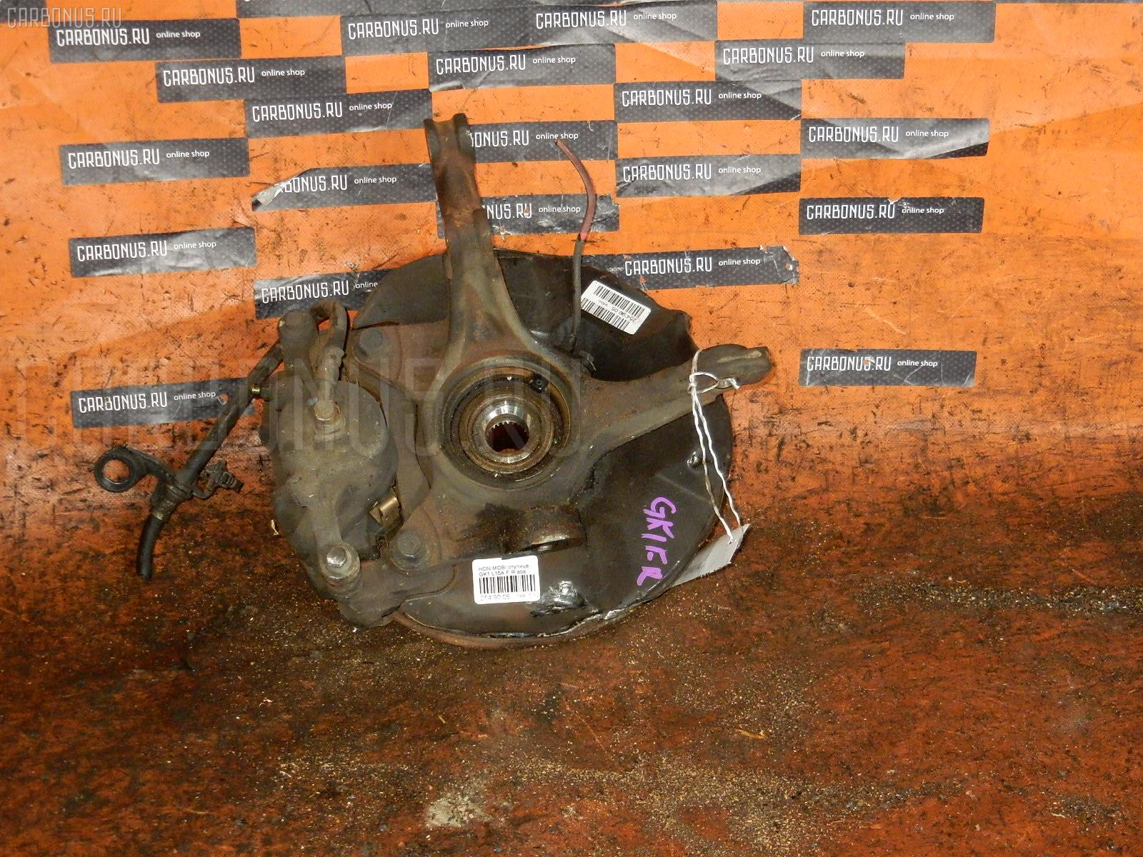 Ступица HONDA MOBILIO SPIKE GK1 L15A Фото 1