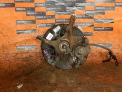Ступица Honda Mobilio spike GK1 L15A Фото 2