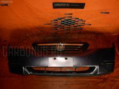 Бампер на Honda Odyssey RB1 Фото 3