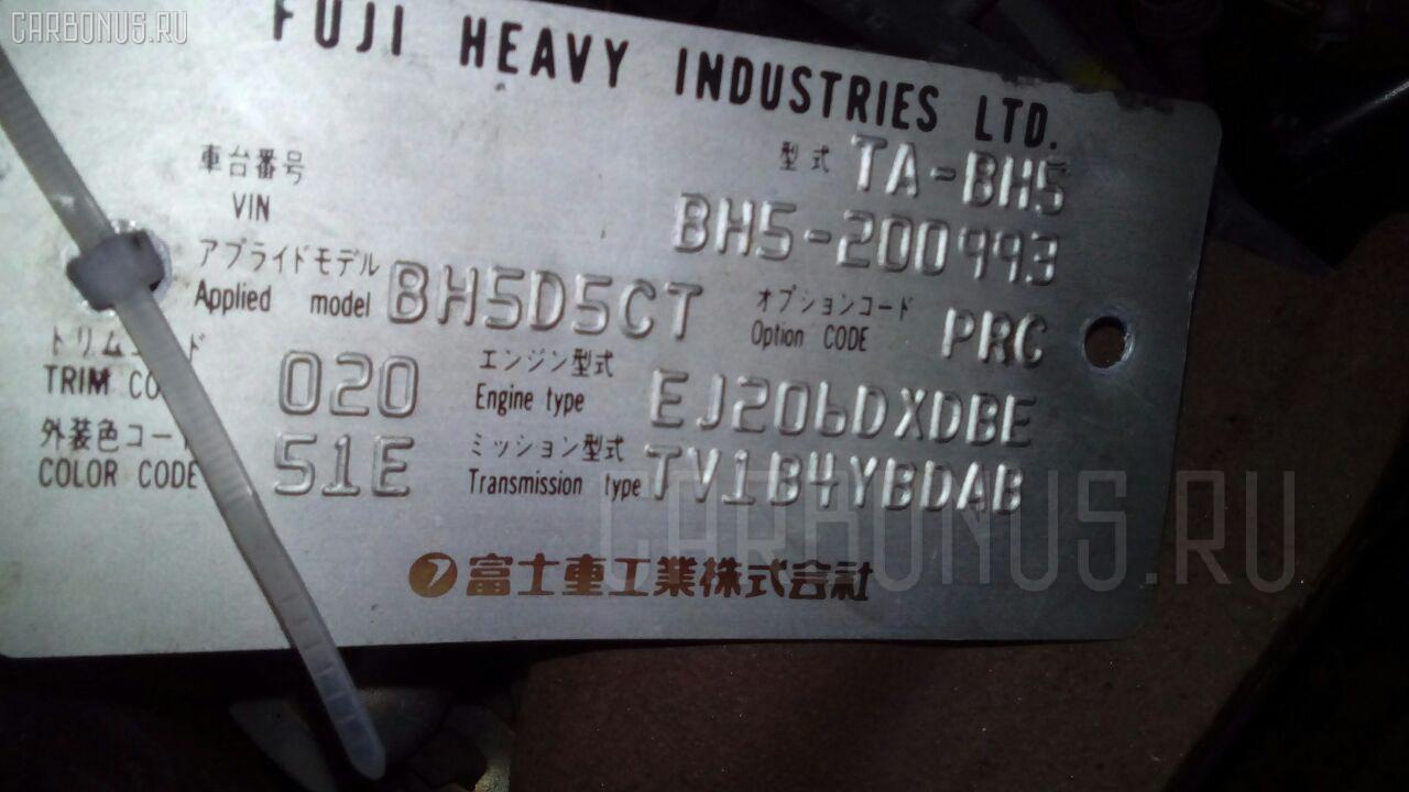 КПП автоматическая SUBARU LEGACY WAGON BH5 EJ20-TT Фото 6