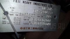 КПП автоматическая SUBARU LEGACY WAGON BH5 EJ20-TT 31000AE980