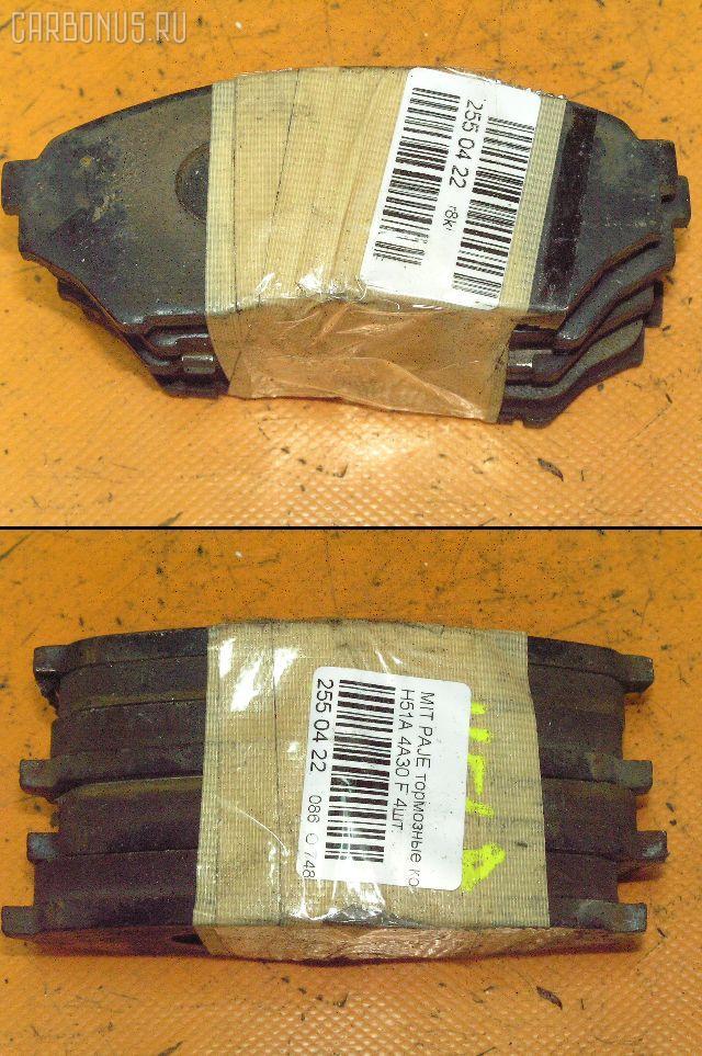 Тормозные колодки MITSUBISHI PAJERO MINI H51A 4A30