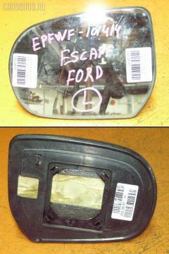 Зеркало-полотно FORD ESCAPE EPFWF Фото 1