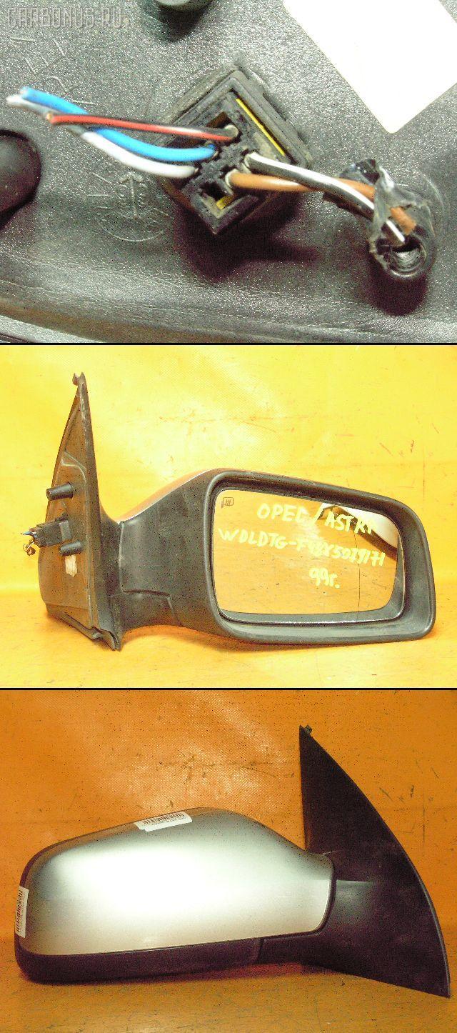 Зеркало двери боковой OPEL ASTRA G XK180