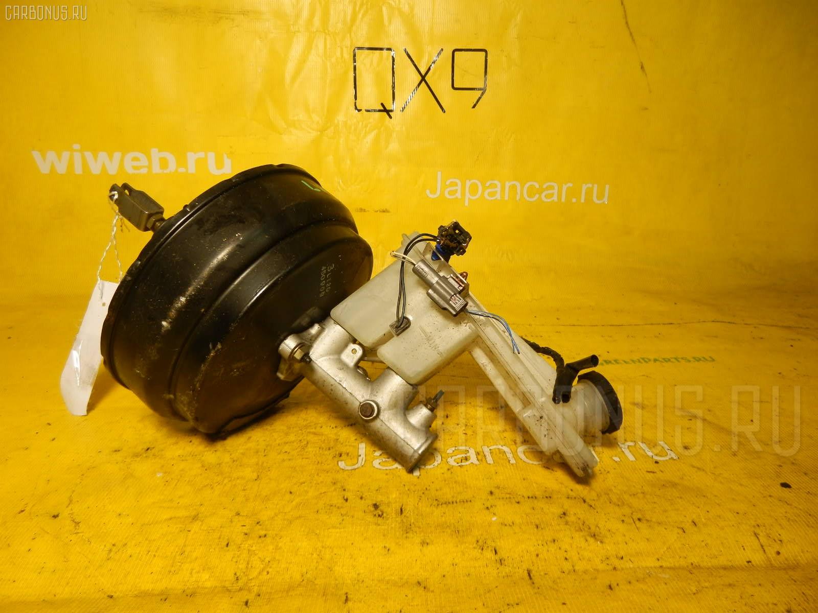 Главный тормозной цилиндр MAZDA MPV LW3W L3. Фото 2