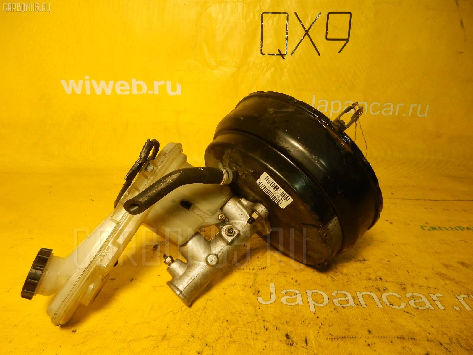 Главный тормозной цилиндр MAZDA MPV LW3W L3. Фото 4