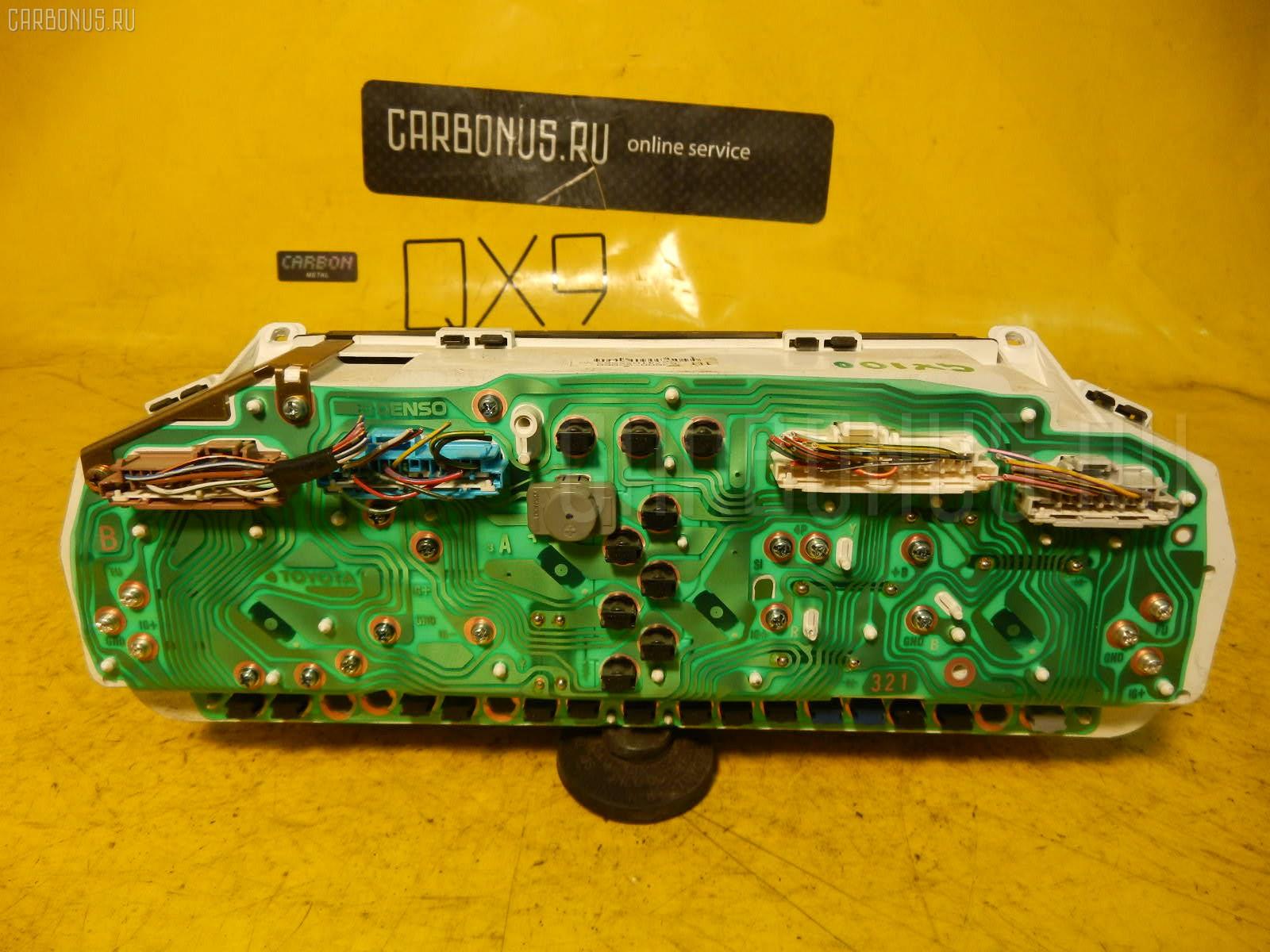 Спидометр TOYOTA MARK II GX100 1G-FE. Фото 2