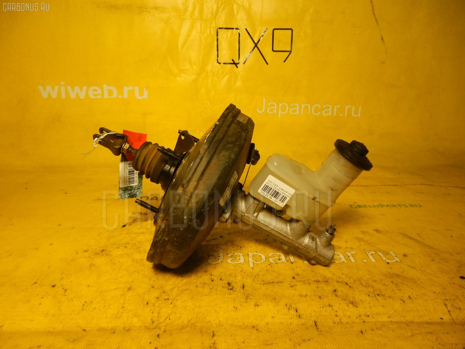 Главный тормозной цилиндр TOYOTA CARINA AT212 5A-FE. Фото 4