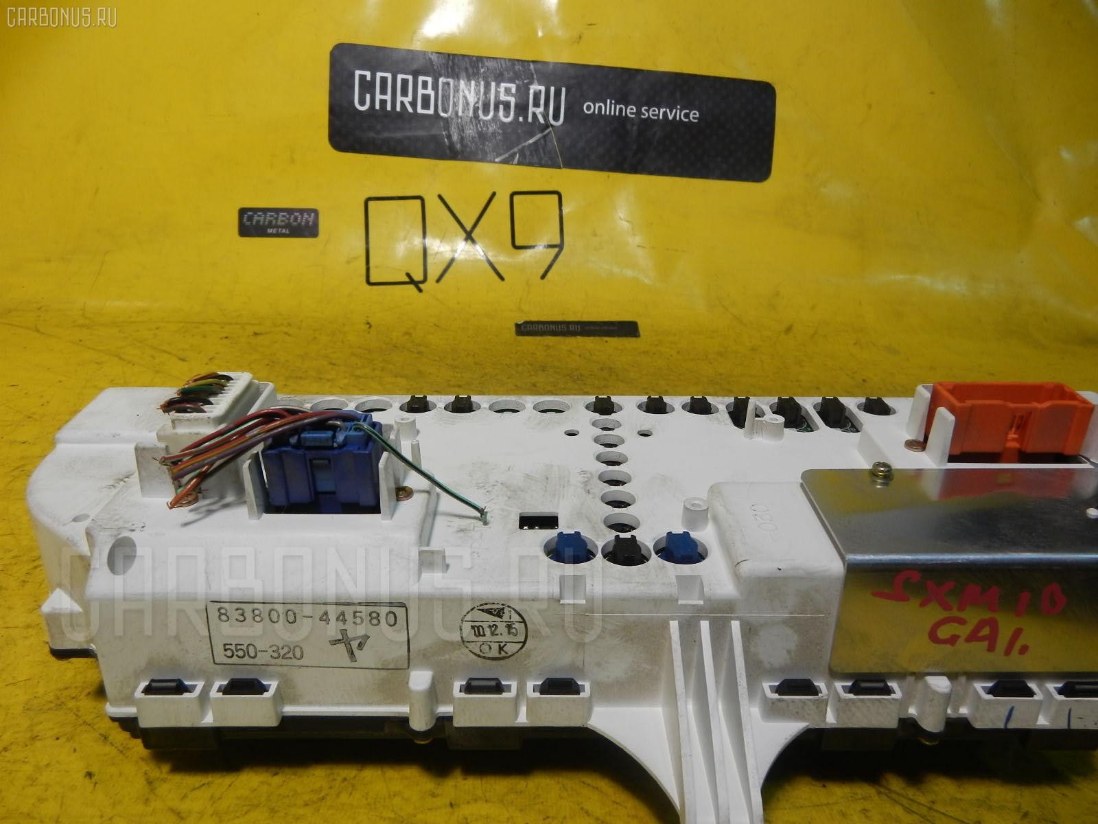 Спидометр TOYOTA GAIA SXM10G 3S-FE. Фото 11