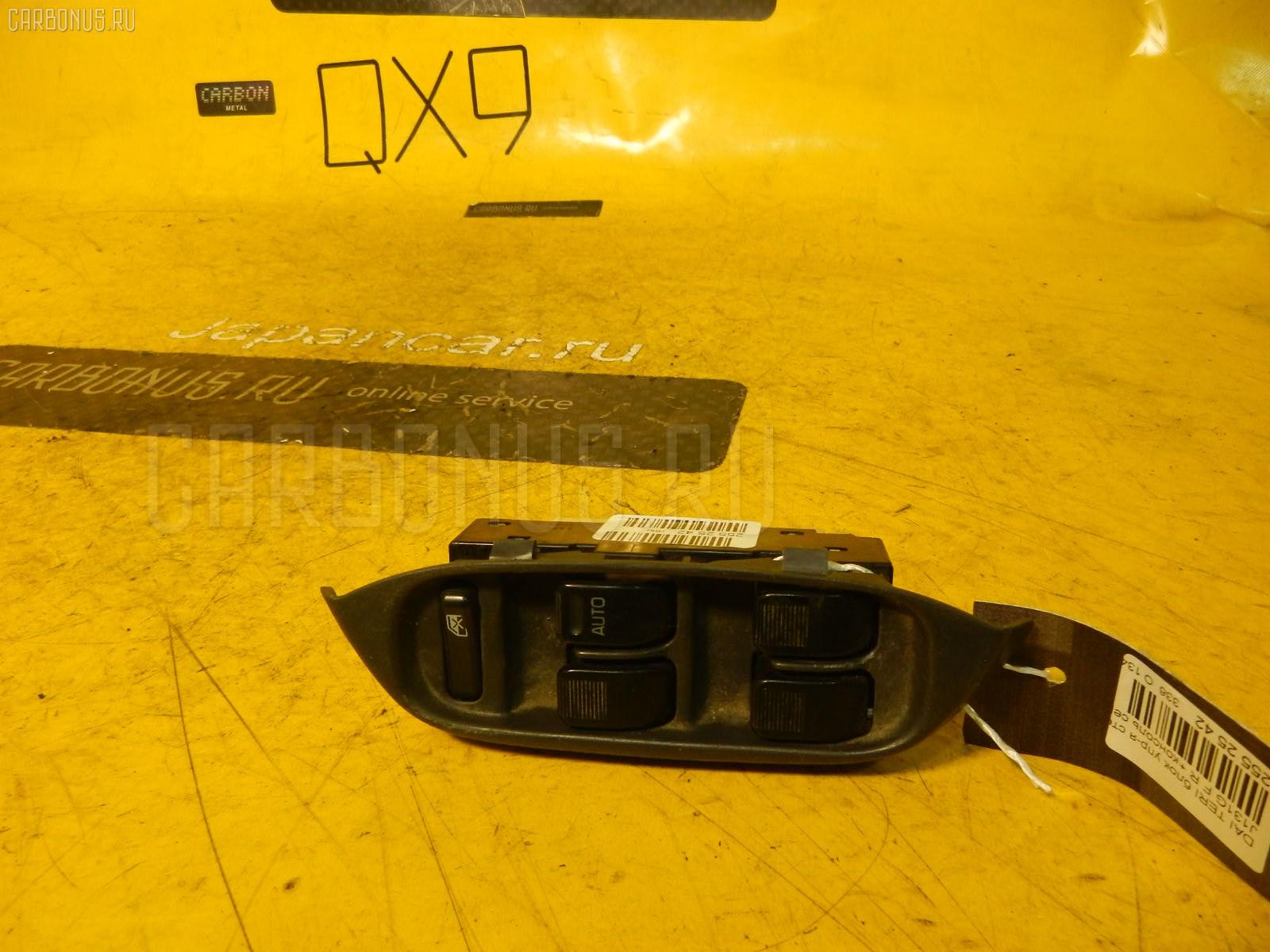 Блок упр-я стеклоподъемниками DAIHATSU TERIOS KID J131G. Фото 2