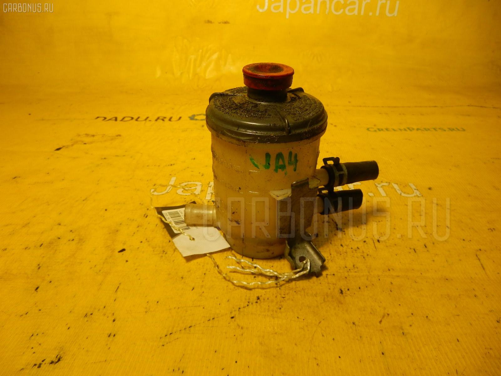 Бачок гидроусилителя HONDA INSPIRE UA4 J25A. Фото 2
