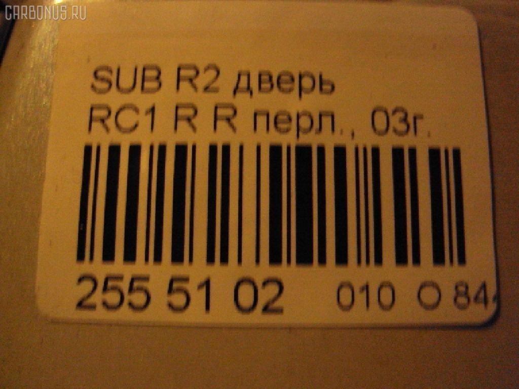 Дверь боковая SUBARU R2 RC1 Фото 3