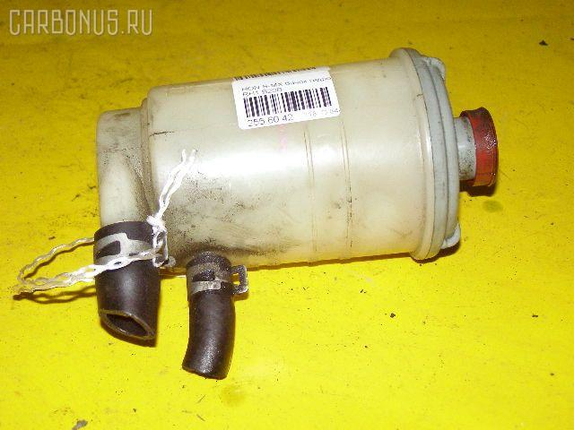 Бачок гидроусилителя Honda S-mx RH1 B20B Фото 1