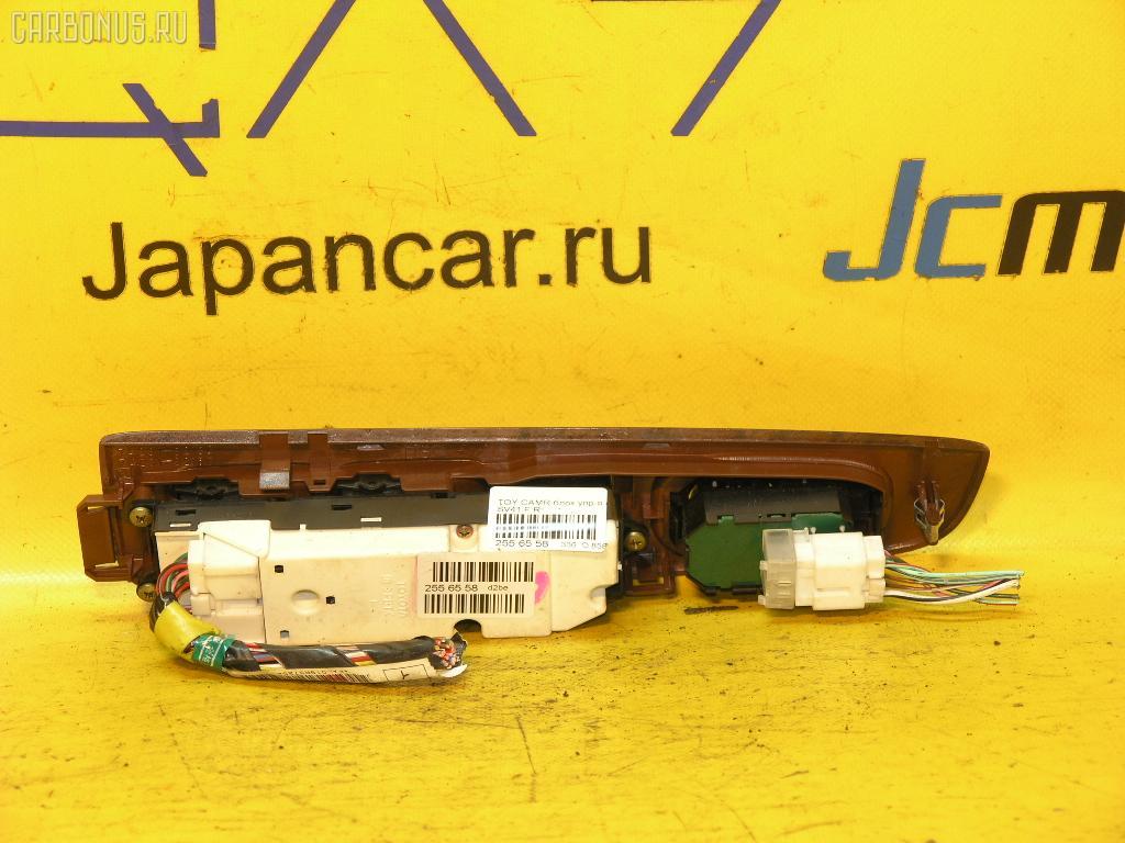 Блок упр-я стеклоподъемниками TOYOTA CAMRY SV41. Фото 2