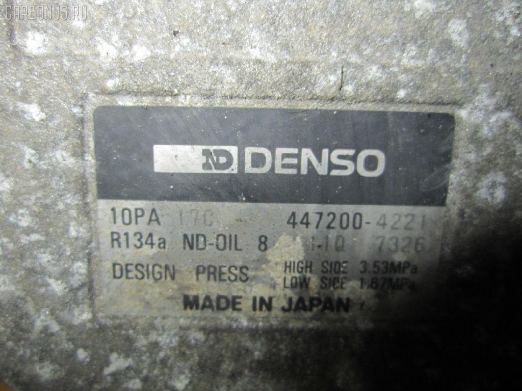 Компрессор кондиционера HONDA ODYSSEY RA2 F22B. Фото 1