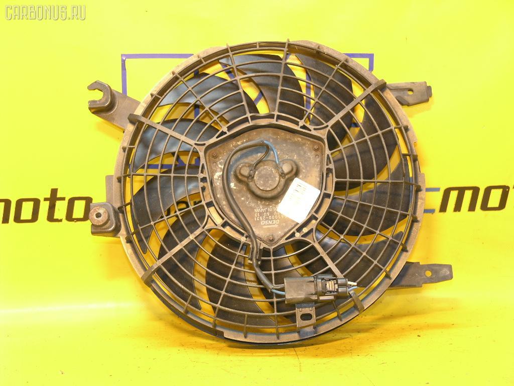Вентилятор радиатора кондиционера TOYOTA COROLLA AE100 5A-FE. Фото 1