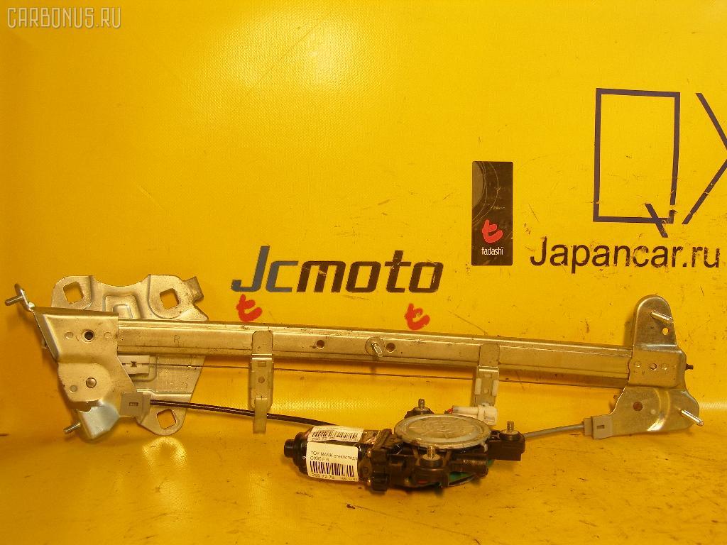 Стеклоподъемный механизм TOYOTA MARK II GX90. Фото 3
