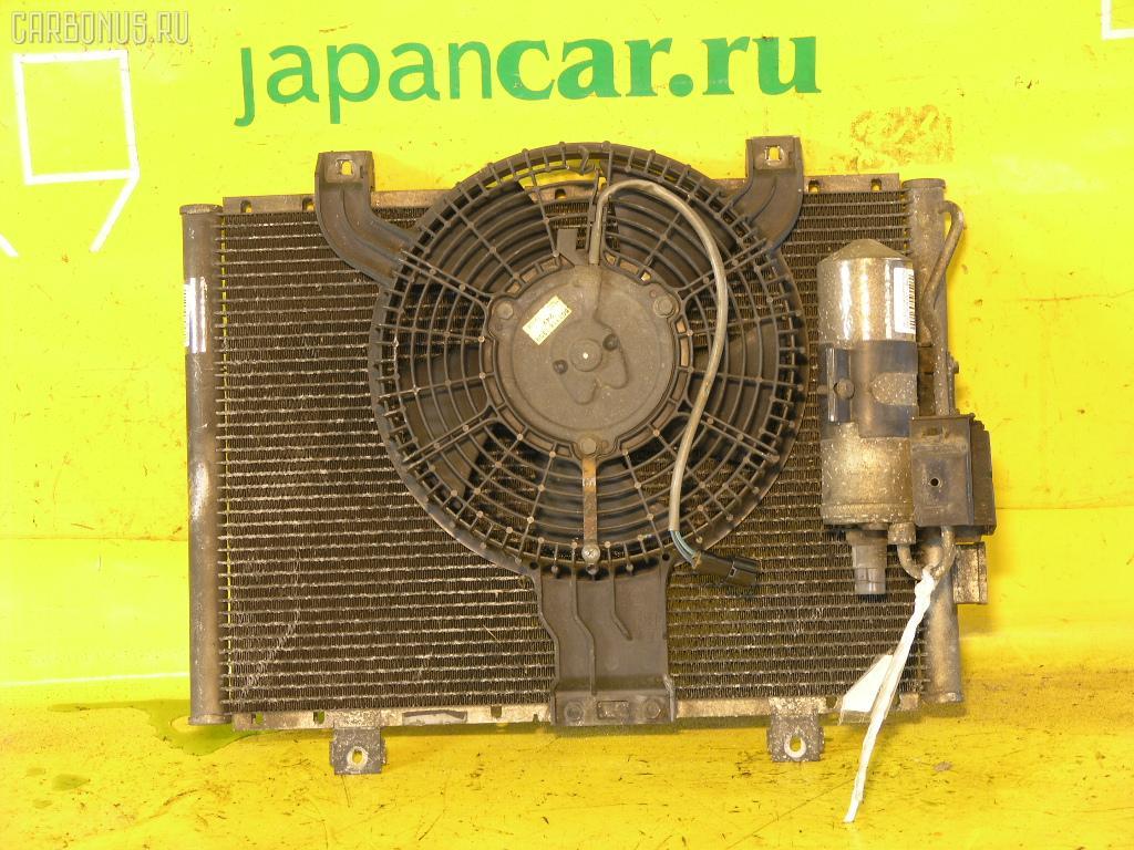 Радиатор кондиционера ISUZU ELF NKS71E 4HG1. Фото 1