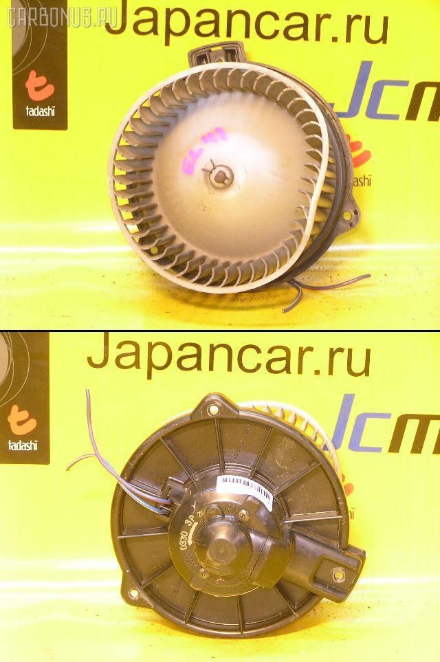 Мотор печки TOYOTA CYNOS EL44. Фото 4