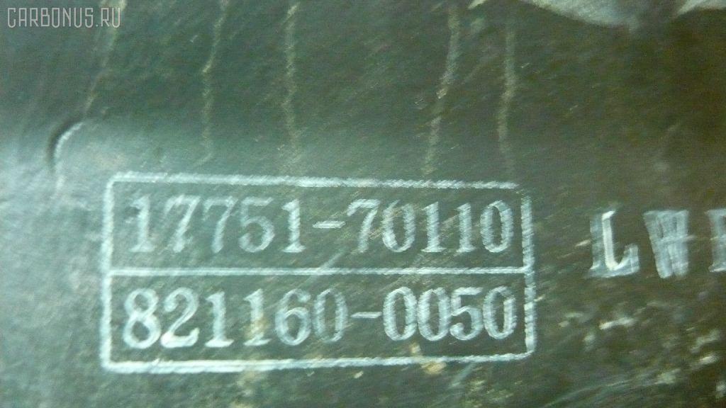 Воздухозаборник TOYOTA MARK II GX110 1G-FE. Фото 2