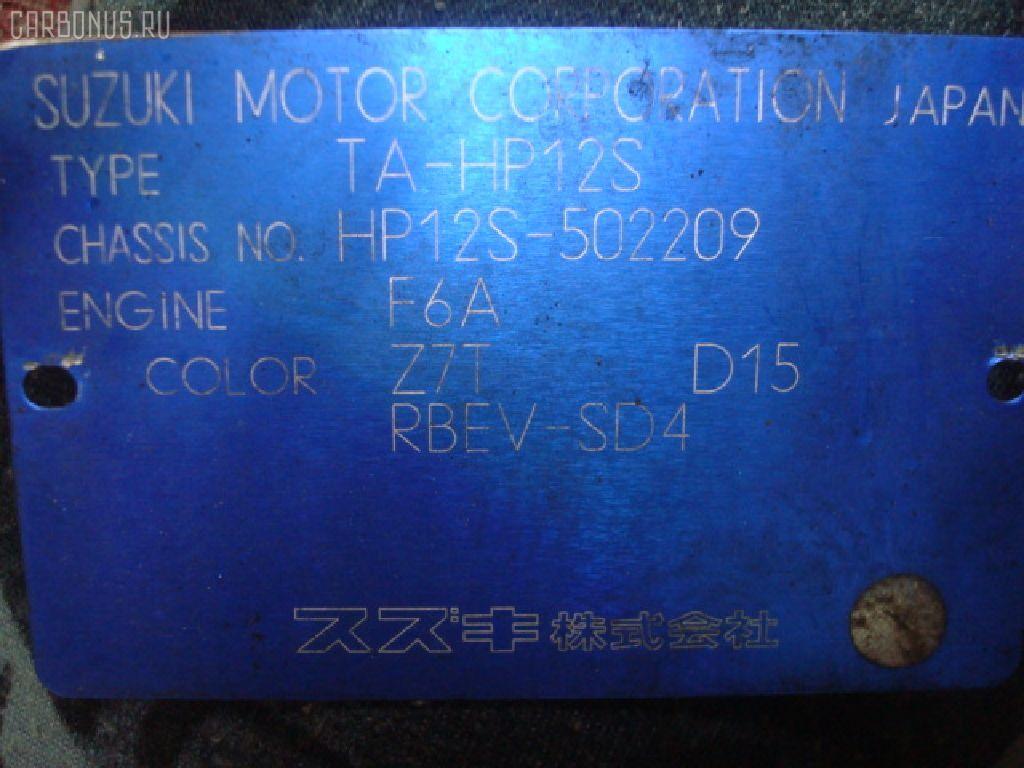 Радиатор кондиционера MAZDA LAPUTA HP12S F6AT Фото 4
