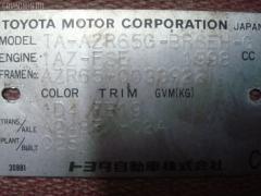 Решетка под лобовое стекло Toyota Voxy AZR65G Фото 2