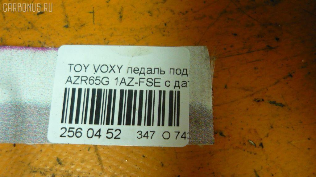 Педаль подачи топлива TOYOTA VOXY AZR65G 1AZ-FSE Фото 4