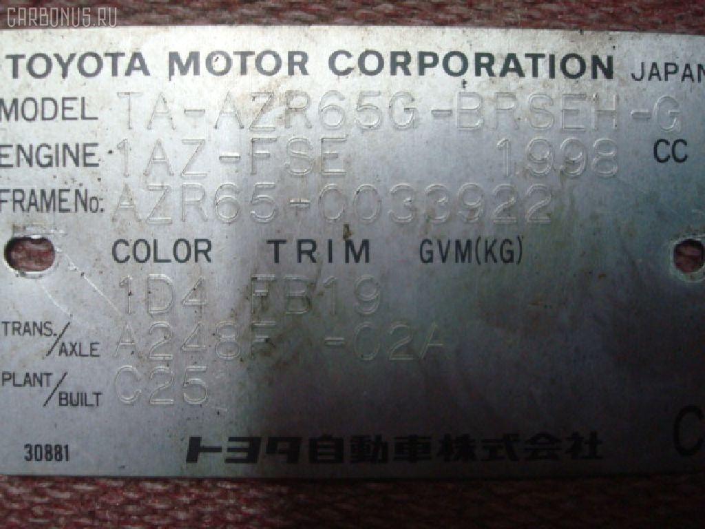 Педаль подачи топлива TOYOTA VOXY AZR65G 1AZ-FSE Фото 3