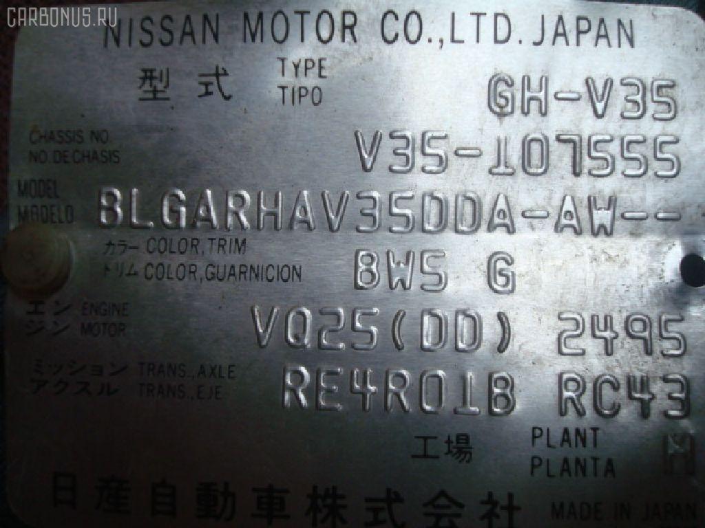 Кардан NISSAN SKYLINE V35 VQ25DD Фото 2