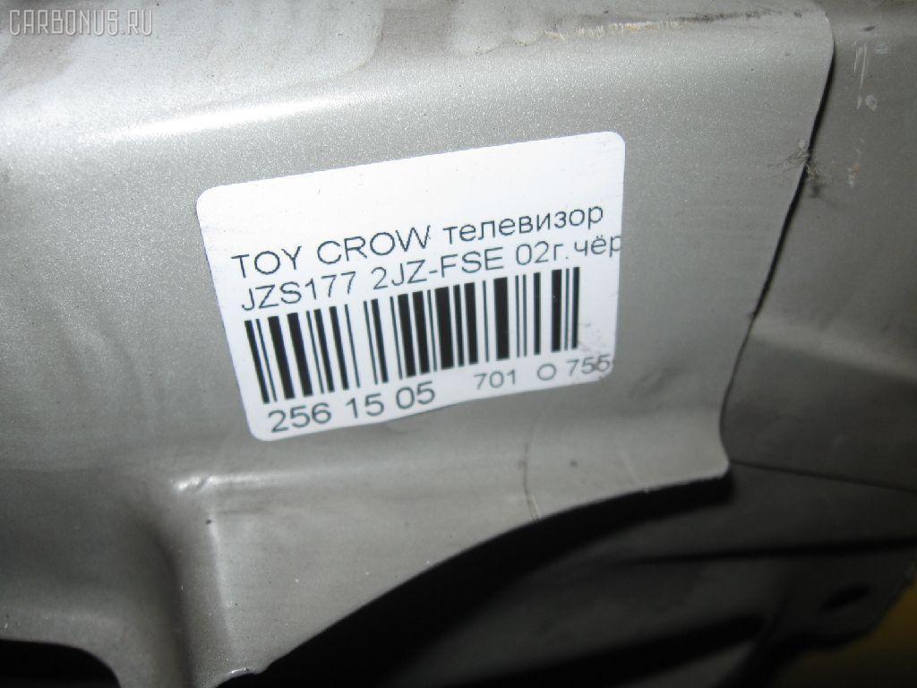 Телевизор TOYOTA CROWN MAJESTA JZS177 2JZ-FSE Фото 2