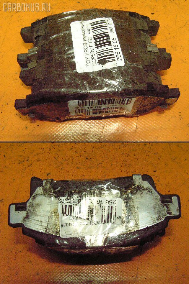 Тормозные колодки TOYOTA PROBOX NCP50V. Фото 6