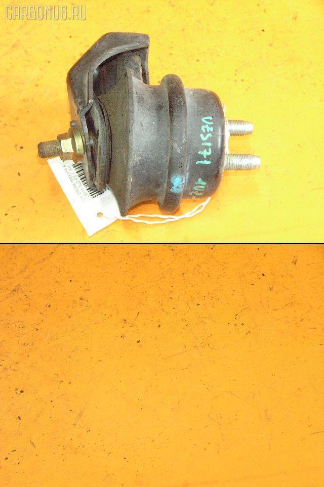 Подушка двигателя TOYOTA CROWN ESTATE JZS171W 1JZ-FSE. Фото 8